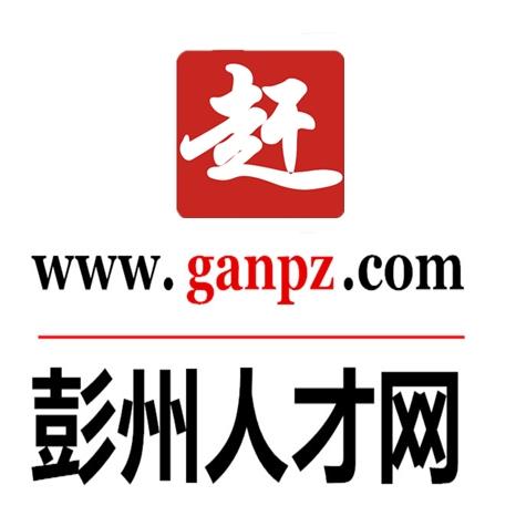 成都集鑫隆贸易有限公司