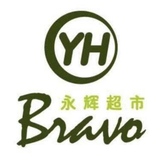 四川永辉超市有限公司彭州市东大街分公司